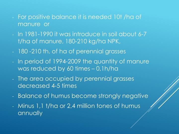 For positive balance it is needed 10t /ha of manure  or