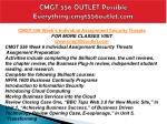 cmgt 556 outlet possible everything cmgt556outlet com11