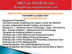 cmgt 556 outlet possible everything cmgt556outlet com3