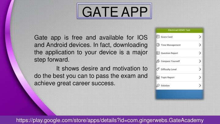 Gate app2