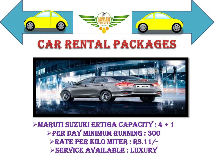 CAR RENTAL PACKAGES