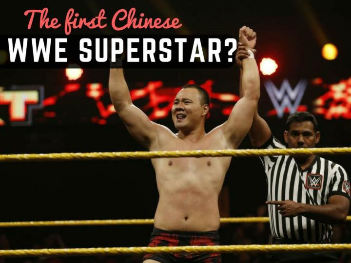 the principal chinese wwe superstar n.