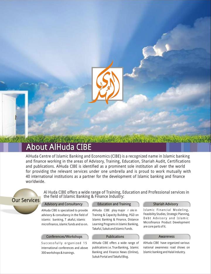 strategic plan for islamic banking industry Is strategic planning islamic, or is it islamic banking, treatment of employees what is strategic management.
