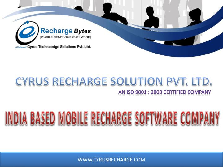 PPT - B2C Mobile Recharge Software PowerPoint Presentation