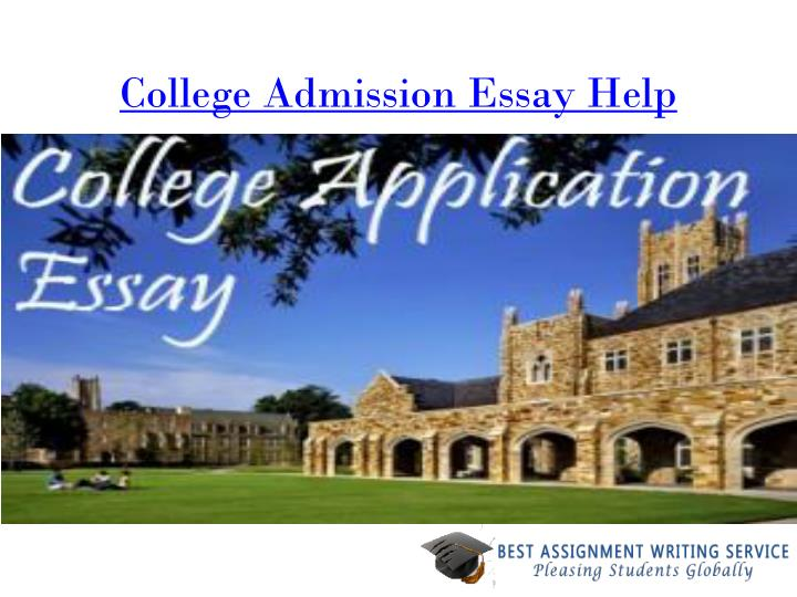 College admission essay help 4