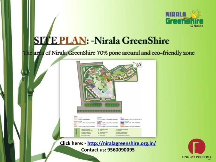 The area of Nirala GreenShire 70% pone around and eco-friendly zone