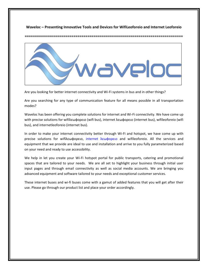 waveloc presenting innovative tools and devices n.