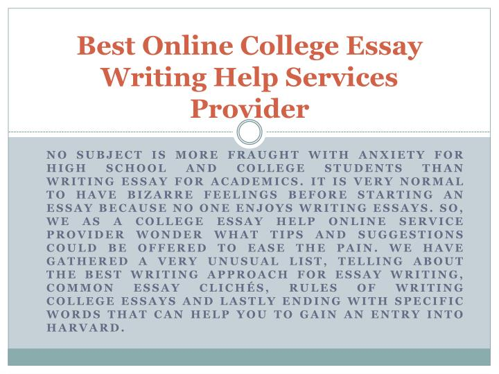 What is this essay help that we're offering you