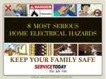 keep your family safe