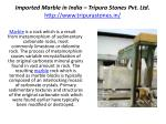 imported marble in india tripura stones pvt ltd http www tripurastones in