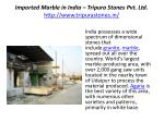 imported marble in india tripura stones pvt ltd http www tripurastones in2