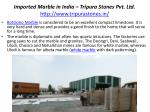 imported marble in india tripura stones pvt ltd http www tripurastones in4