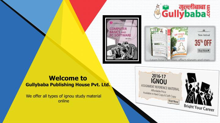 welcome to gullybaba publishing house pvt ltd n.