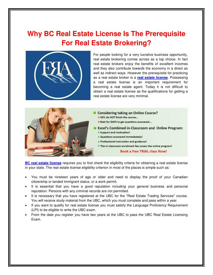 why bc real estate license is the prerequisite n.
