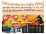 datacenter in hong kong