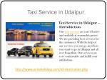 taxi service in udaipur2