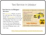 taxi service in udaipur4