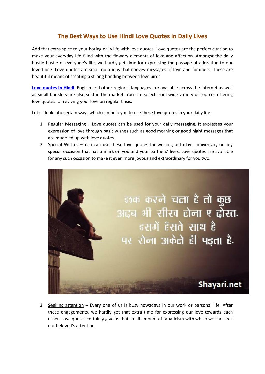 Ppt The Best Ways To Use Hindi Love Quotes In Daily Lives