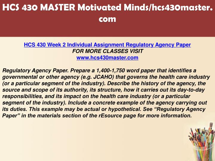 hcs430 master