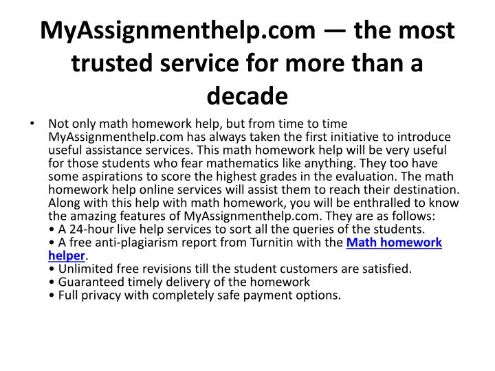 math essay introductions Writing an introduction tip sheet 17 ask these questions: what is it an introduction is the first paragraph of a written research paper, or the first thing.