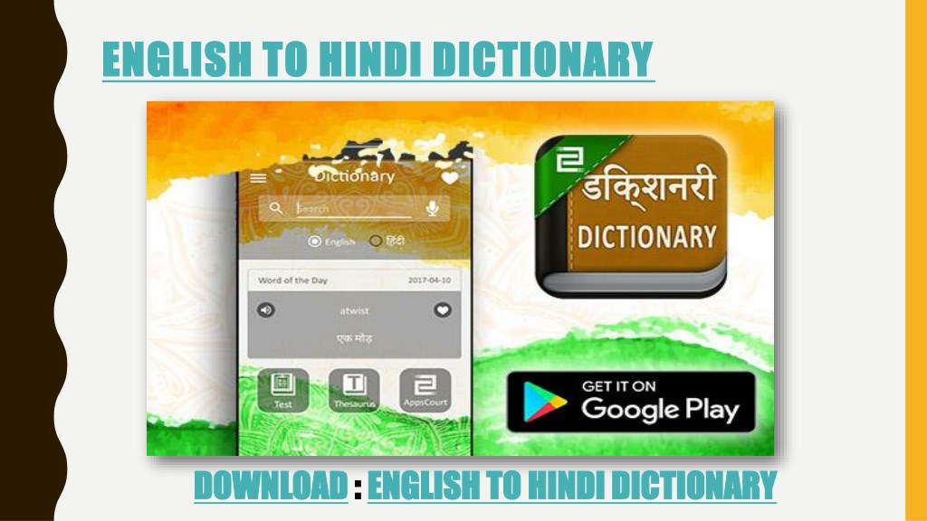 PPT - English to Hindi Dictionary PowerPoint Presentation