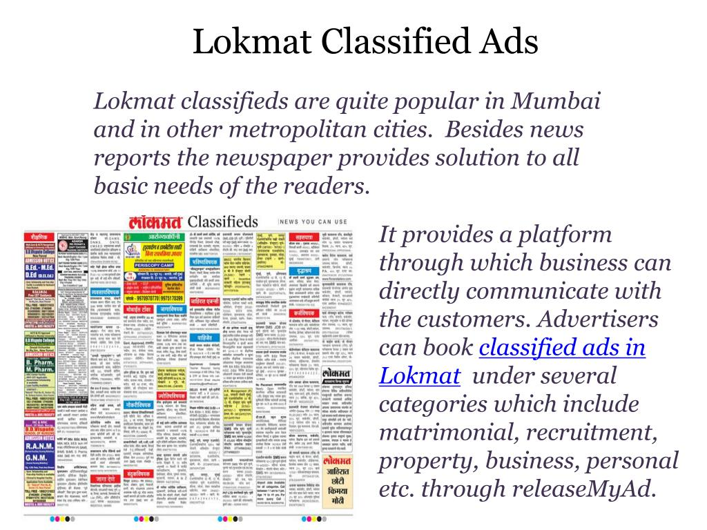 PPT - Lokmat Newspaper Advertisement Booking Online