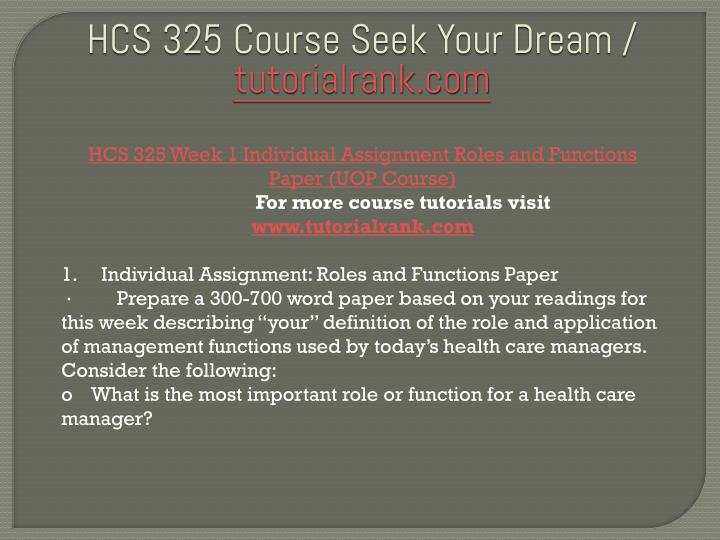 hcs 325 roles and functions of management