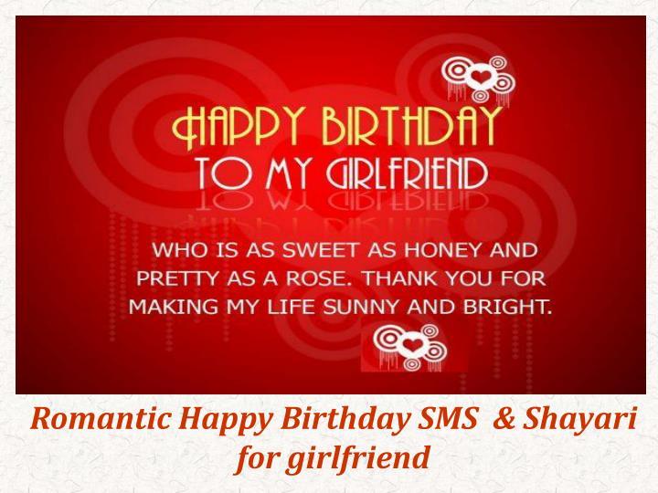 Romantic Happy Birthday SMS Shayari For Girlfriend