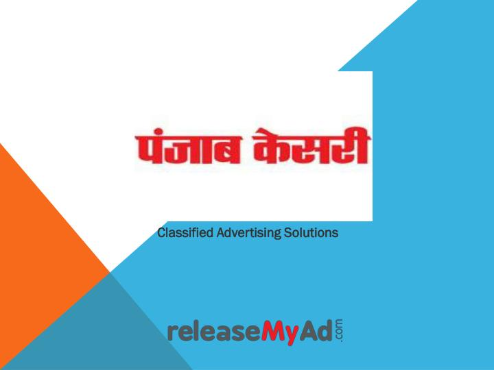 classified advertising solutions n.
