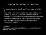 license for asbestos removal