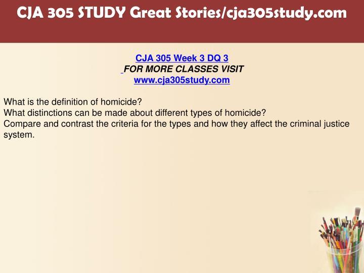 compare and contrast criminal justice