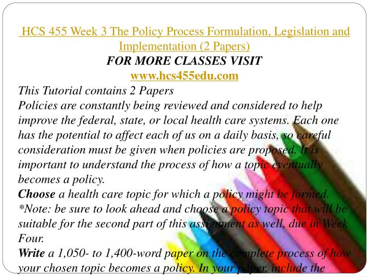 complete process of how a topic becomes a policy