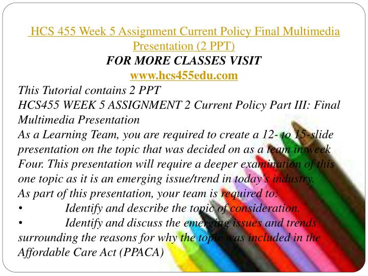 hcs 455 the policy process part