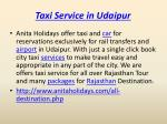 taxi service in udaipur 1