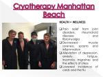 cryotherapy manhattan beach
