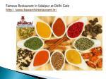 famous restaurant in udaipur at delhi gate http www bawarchirestaurant in 3