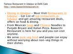 famous restaurant in udaipur at delhi gate http www bawarchirestaurant in