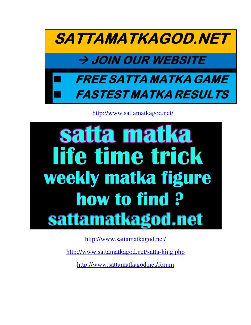 PPT - SATTA MATKA | FREE SATTA GAME | SATTA MATKA LIFE TIME