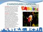 chandigarh carnival chandigarh carnival