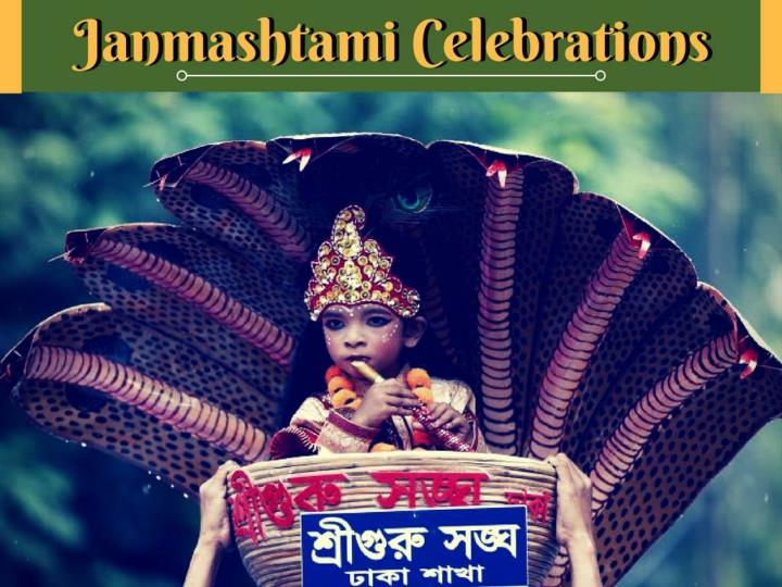 janmashtami celebrations n.