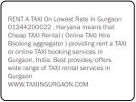rent a taxi on lowest rate in gurgaon 01244200022
