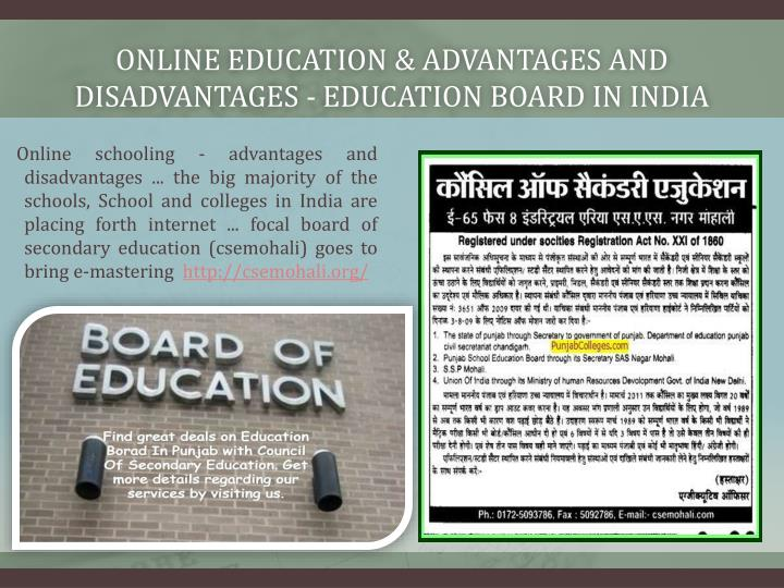 advantages and disadvantages of online education