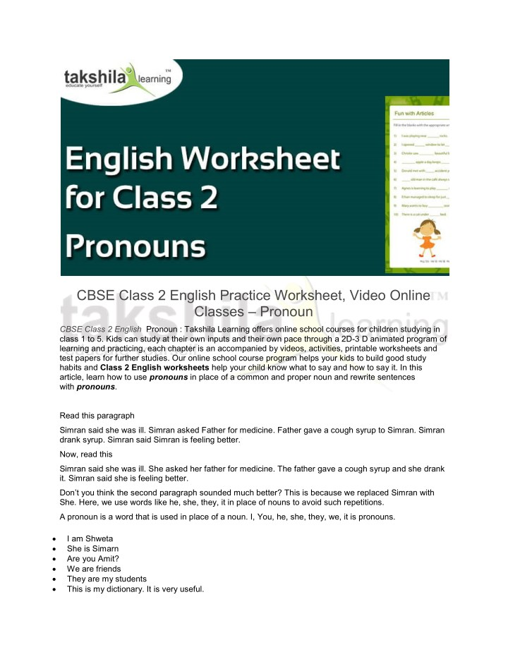 PPT - CBSE Class 2 English Practice Worksheet - Pronouns PowerPoint ...