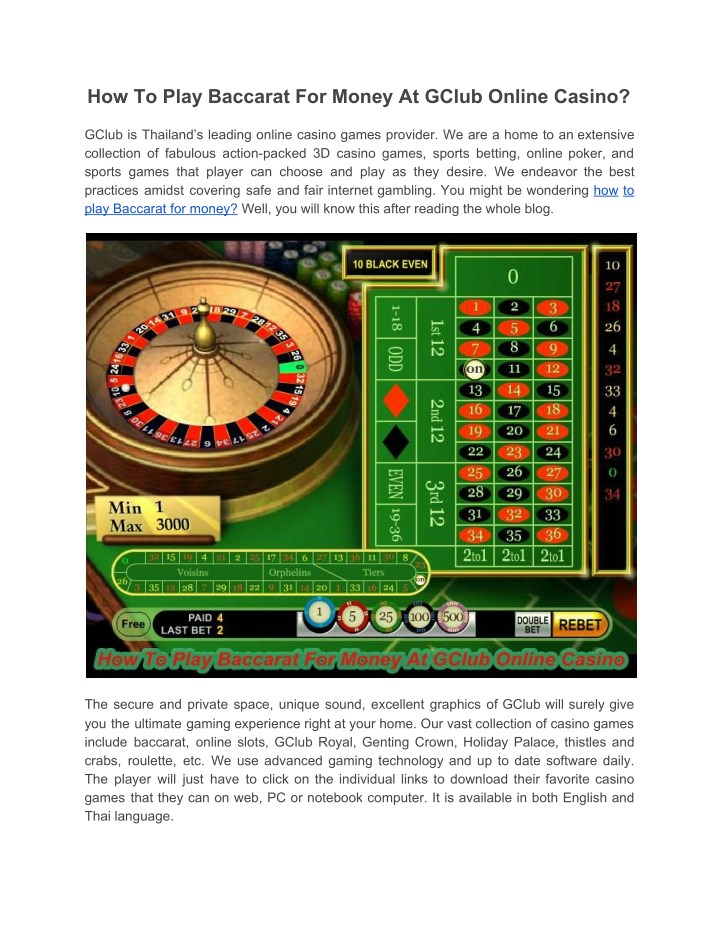 how to play baccarat for money at gclub online n.