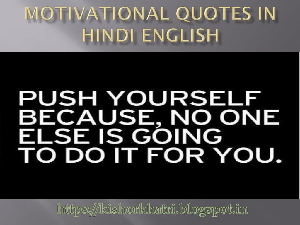 PPT  Motivational Quotes in Hindi English PowerPoint Presentation  ID:7692343