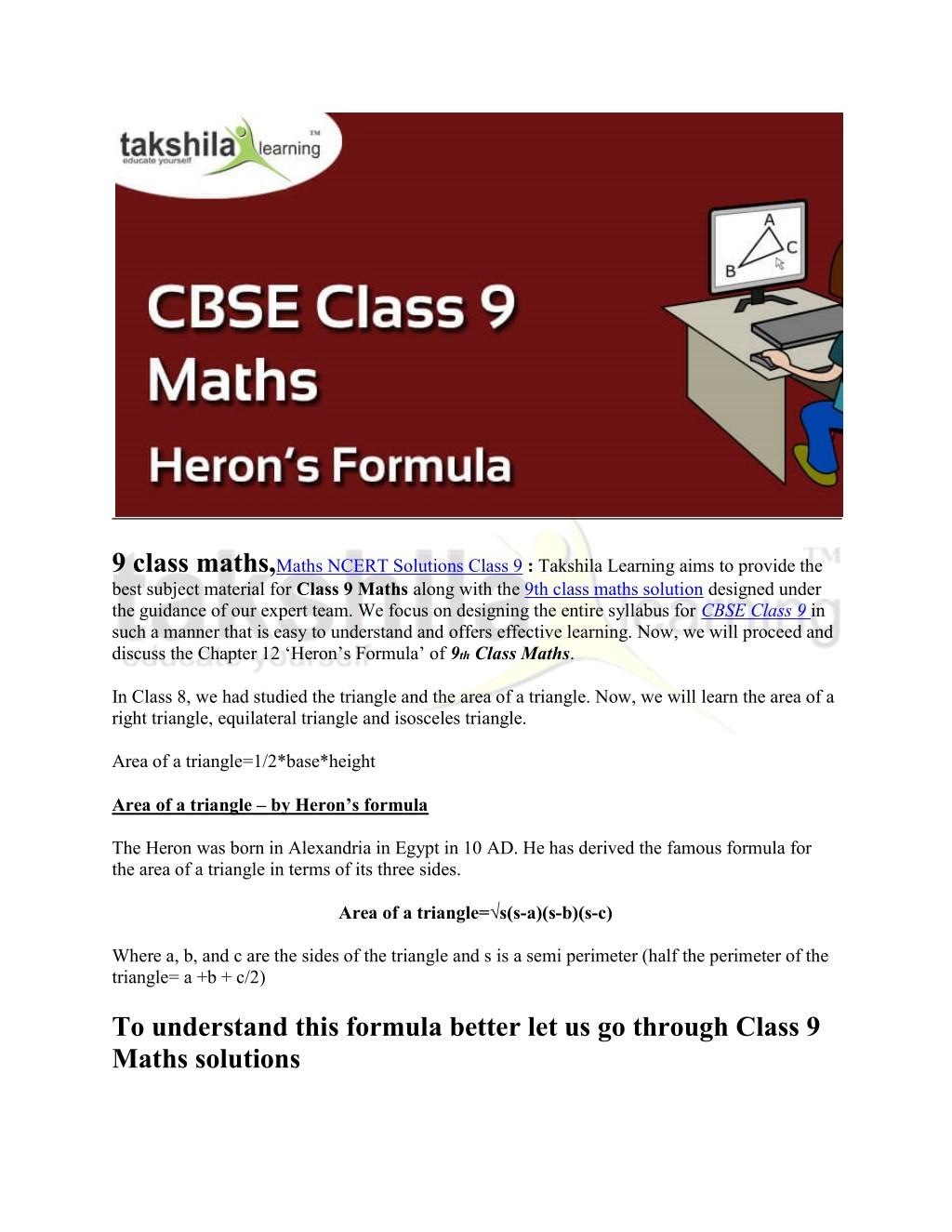 PPT - Maths NCERT Solutions Class 9 | Online CBSE 9th Class