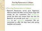 pure veg restaurants in udaipur http www bawarchirestaurant in 2