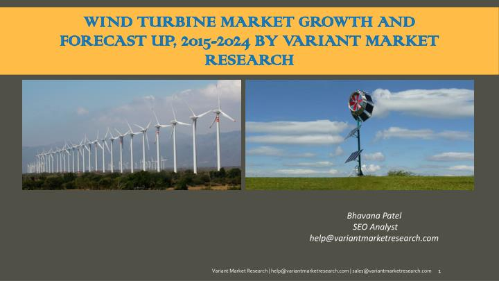 wind turbine market growth and forecast up 2015 2024 by variant market research n.