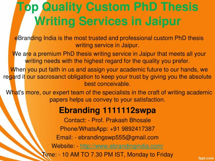 Phd thesis in service quality