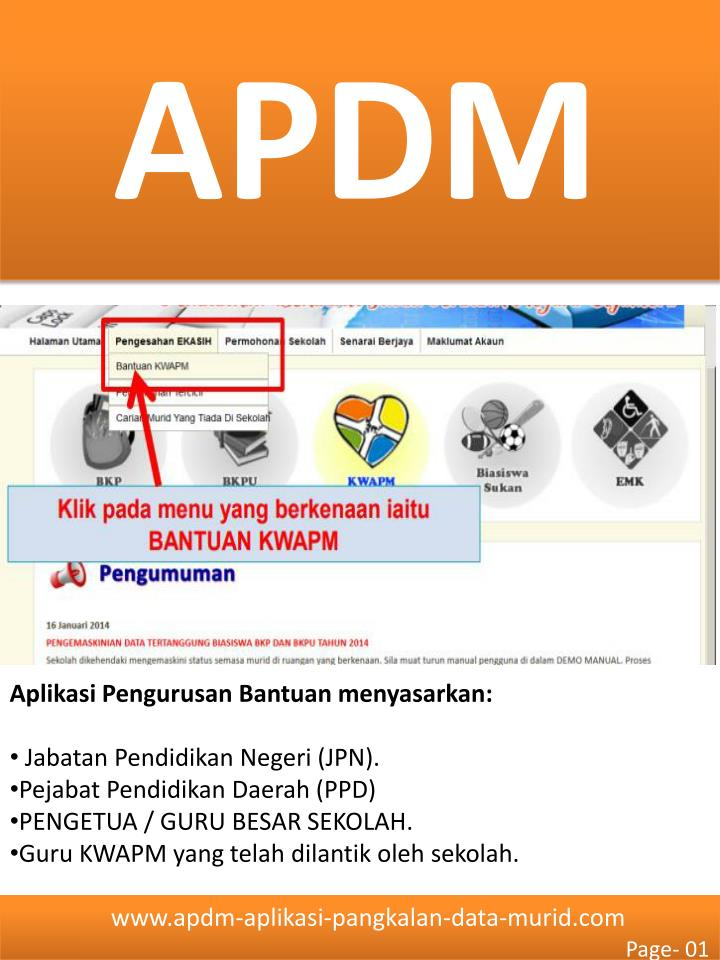 Ppt Apdm Powerpoint Presentation Free Download Id 7724947